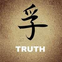 Cách nói sự thật trong tiếng Trung