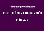 Học tiếng Trung bồi: Nói về thời tiết