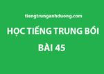 Học tiếng Trung bồi: Nhận phòng khách sạn đã đặt trước