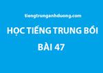 Học tiếng Trung bồi bài 47: Trả phòng khách sạn