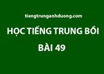 Tiếng Trung bồi bài 49: Chúc mừng năm mới