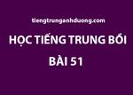 Tiếng Trung bồi bài 51: Lướt mạng Internet