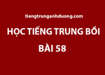 Học tiếng Trung bồi bài 58: Hỏi giá cả