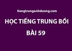 Học tiếng Trung bồi bài 59: Mua hoa quả
