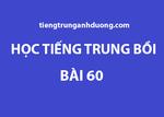 Học tiếng Trung bồi bài 60: Đắt quá
