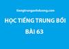 Học tiếng Trung bồi bài 63: Mua bao cao su