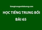 Học tiếng Trung bồi bài 65: Gọi mua nước