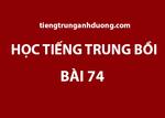 Học tiếng Trung bồi bài 74: Tôi có thể chụp ảnh được không?