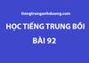 Tiếng Trung bồi bài 92: Hỏi đường trong tiếng Trung