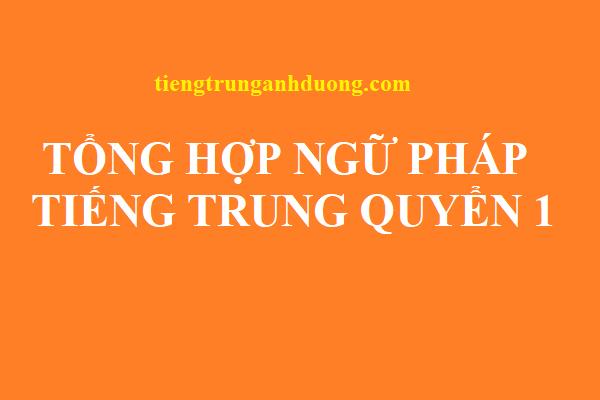 ngữ pháp tiếng Trung quyển 1