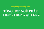 Ngữ pháp tiếng Trung quyển 2