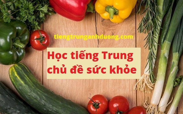 Học tiếng Trung chủ đề sức khỏe