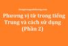 Phương vị từ tiếng Trung (Phần 2)