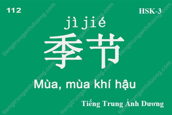tu-vung-hsk-3-112