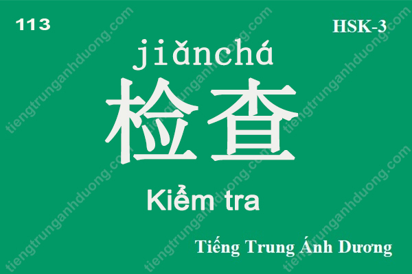 tu-vung-hsk-3-113