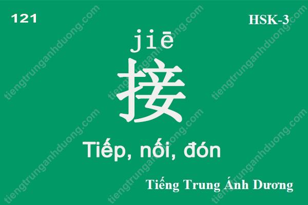 tu-vung-hsk-3-121