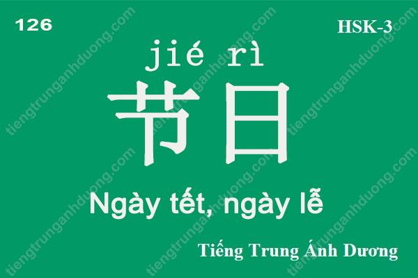 tu-vung-hsk-3-126