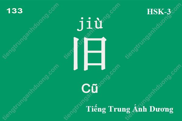 tu-vung-hsk-3-133