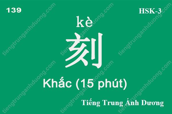 tu-vung-hsk-3-139