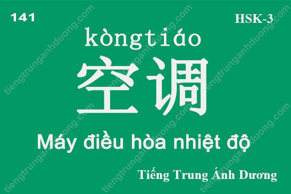 tu-vung-hsk-3-141