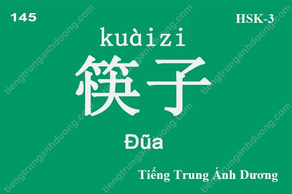 tu-vung-hsk-3-145