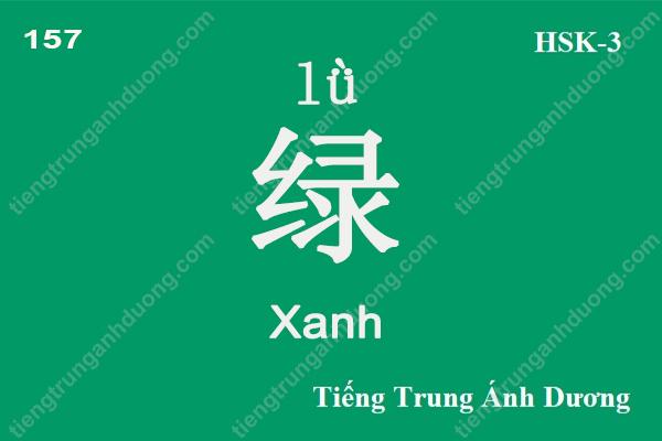 tu-vung-hsk-3-157