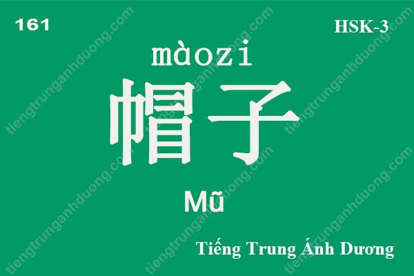 tu-vung-hsk-3-161