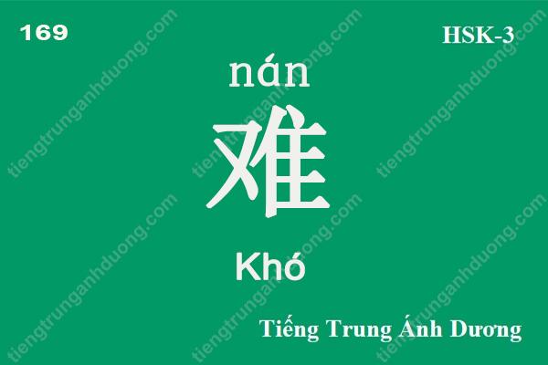 tu-vung-hsk-3-169