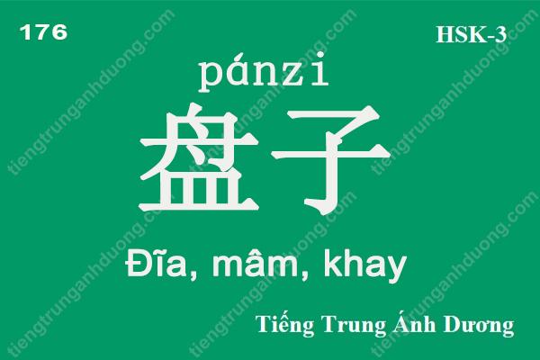 tu-vung-hsk-3-176