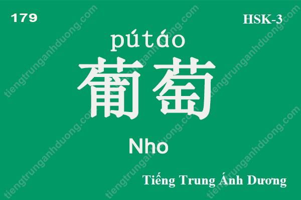 tu-vung-hsk-3-179