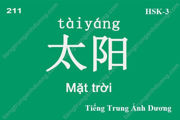 tu-vung-hsk-3-211
