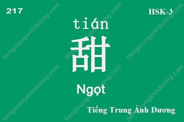 tu-vung-hsk-3-217