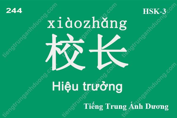 tu-vung-hsk-3-244