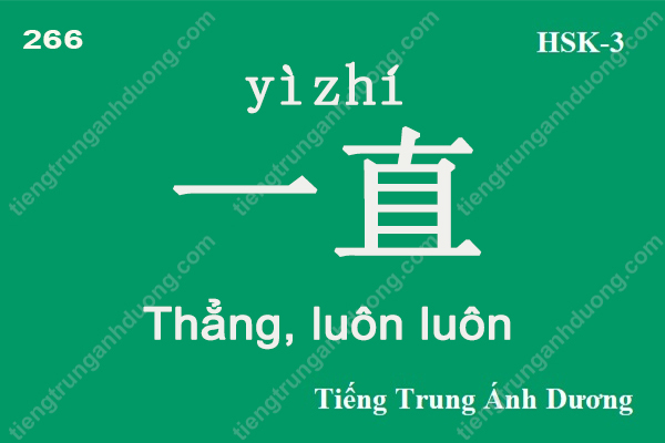 tu-vung-hsk-3-266