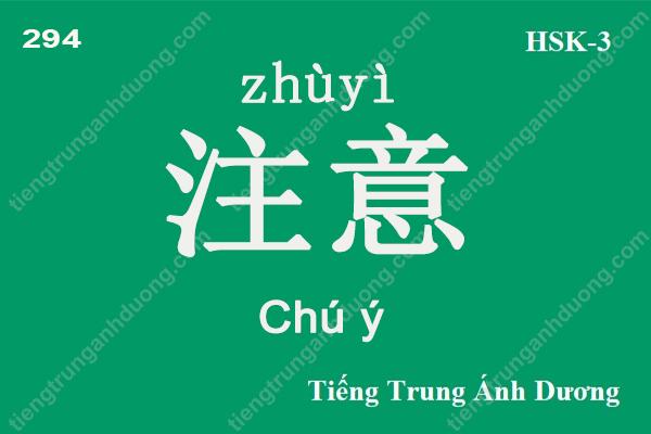 tu-vung-hsk-3-294