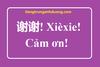 Cảm ơn tiếng Trung và các mẫu câu đáp lại lời cảm ơn