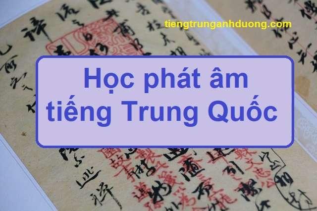 Học phát âm tiếng Trung