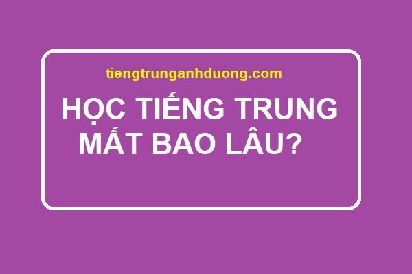 học tiếng Trung bao lâu thì thành thạo