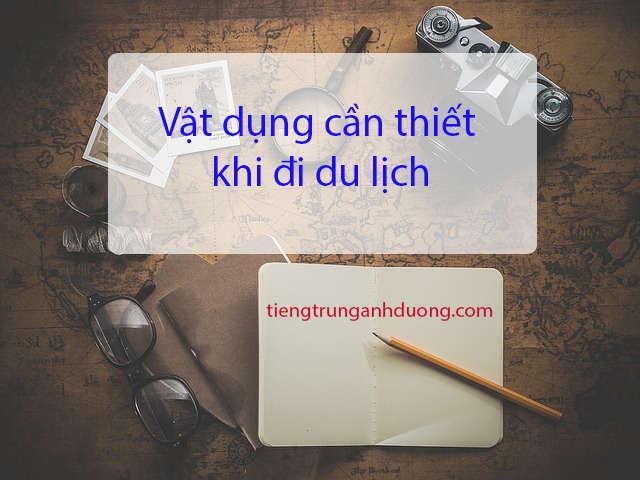 vật dụng cần thiết bằng tiếng Trung khi đi du lịch