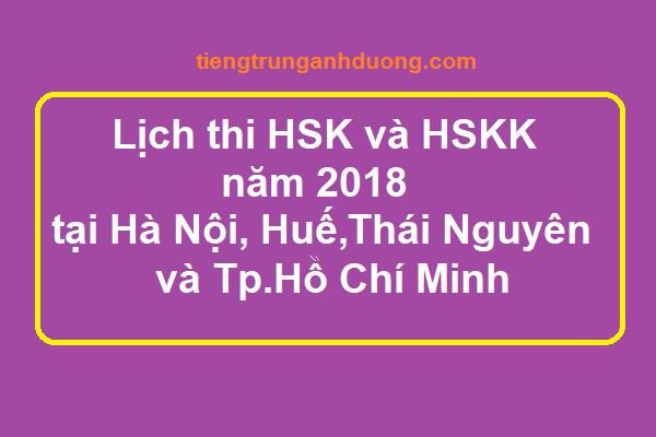 Lịch thi HSK và HSKK năm 2018 tại Hà Nội, Thái Nguyên, Huế và Tp.Hồ Chí Minh