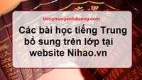 Bài học tiếng Trung online bổ sung trên trang web nihao.vn