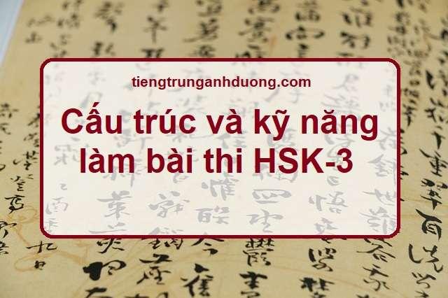 Cấu trúc đề thi hsk3