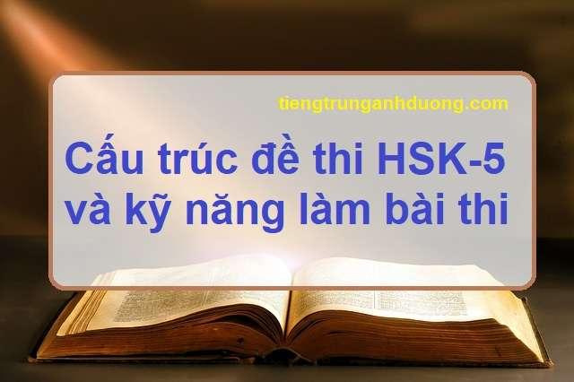 Cấu trúc đề thi hsk5 và kỹ năng làm bài thi
