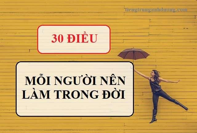 30 điều mỗi người nên làm trong cuộc đời