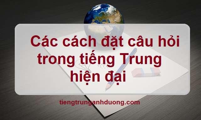 12 cách đặt câu hỏi trong tiếng Trung