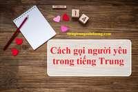 Cách gọi người yêu trong tiếng Trung