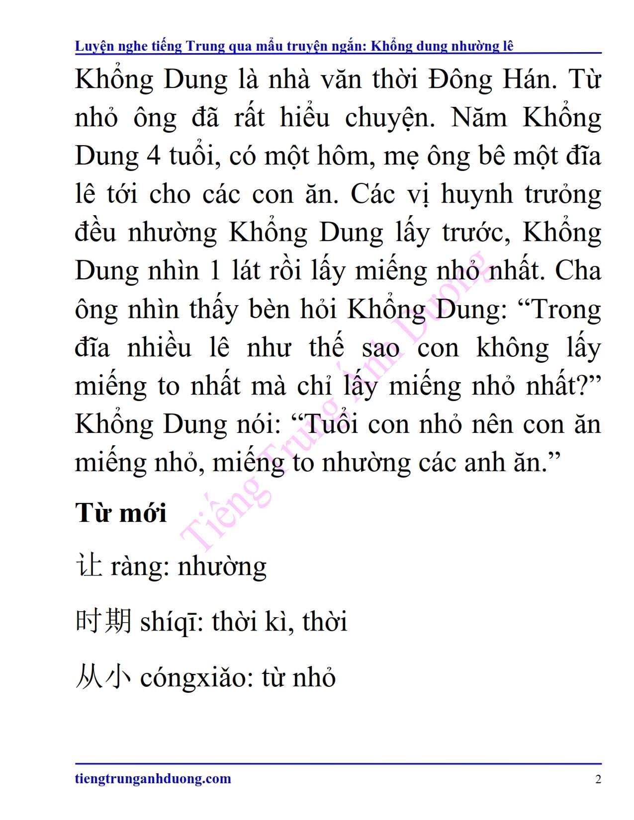 luyện nghe tiếng trung-Khổng Dung nhường lê-002