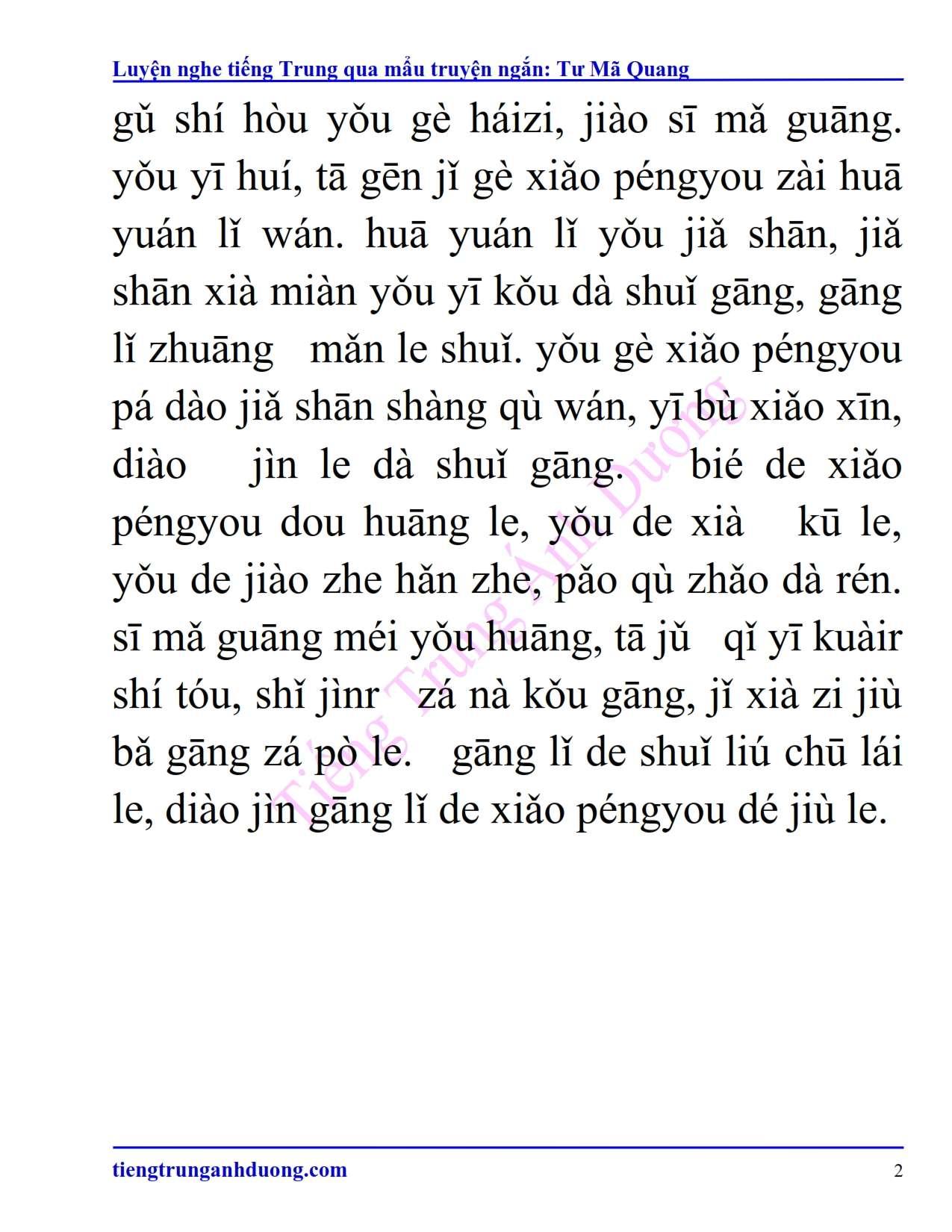 luyện nghe tiếng trung-Tư Mã Quang-002