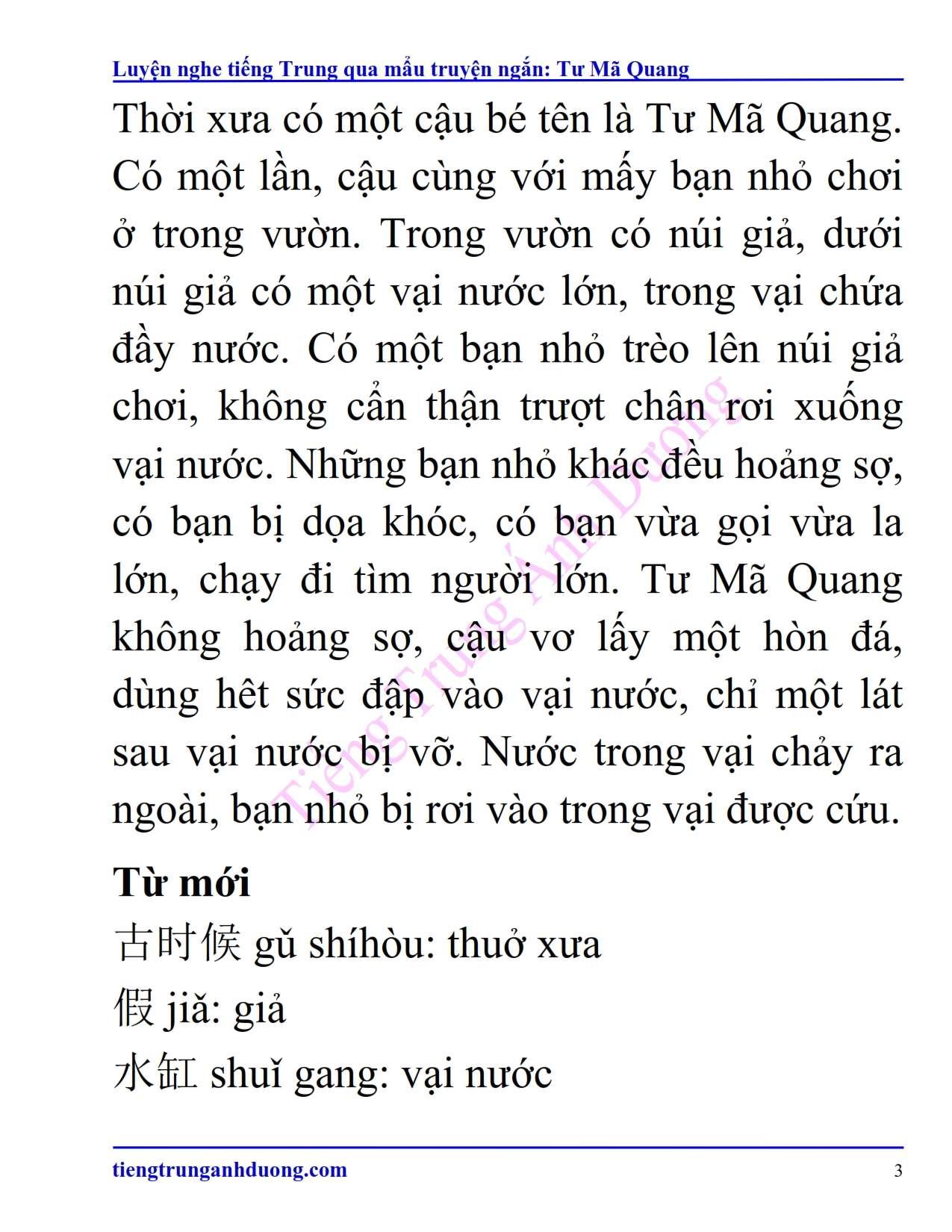 luyện nghe tiếng trung-Tư Mã Quang-003