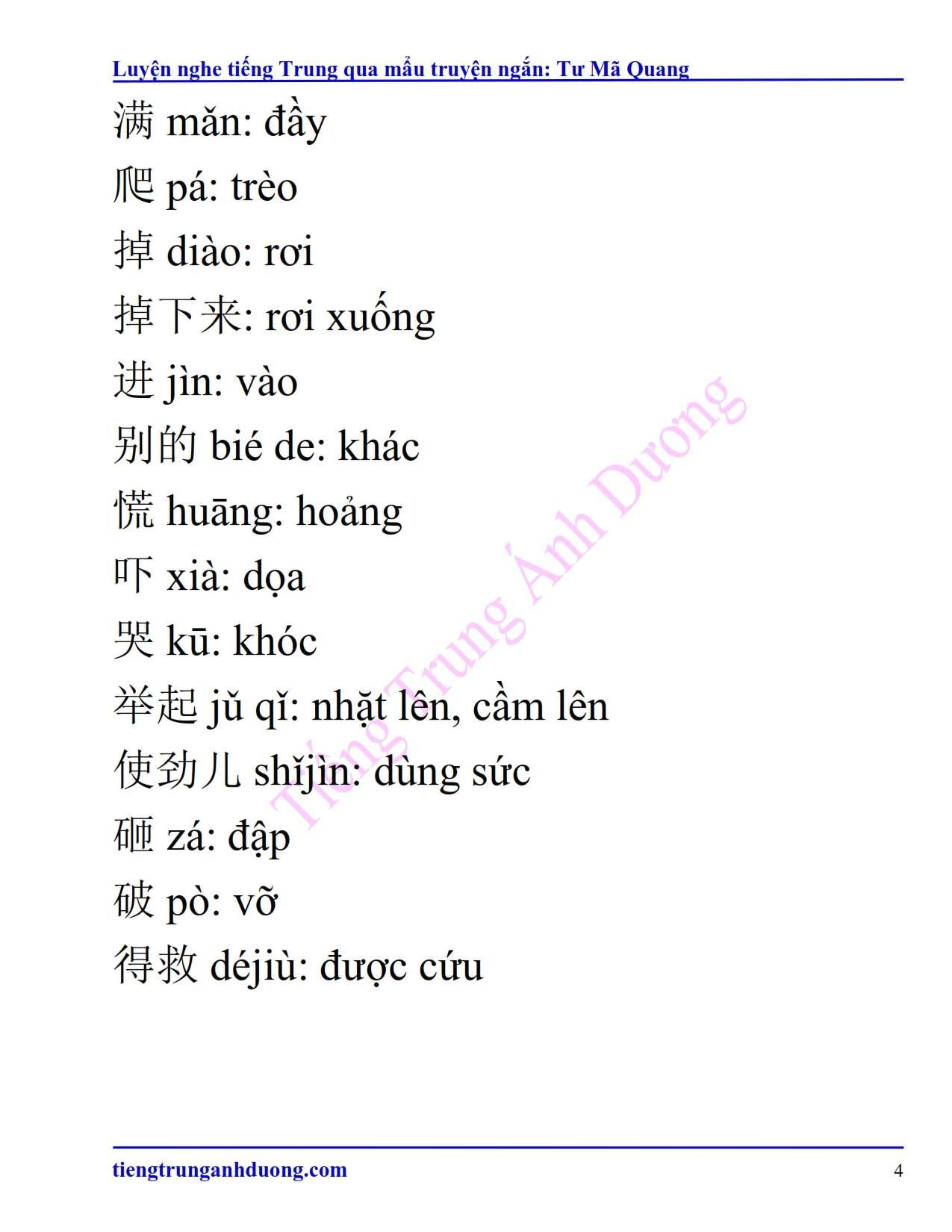 luyện nghe tiếng trung-Tư Mã Quang-004